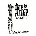 Dime Runner- Race To Nowhere CD